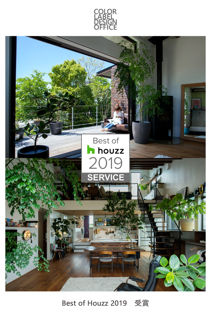 Best-of-Houzz-2019HP用.jpg