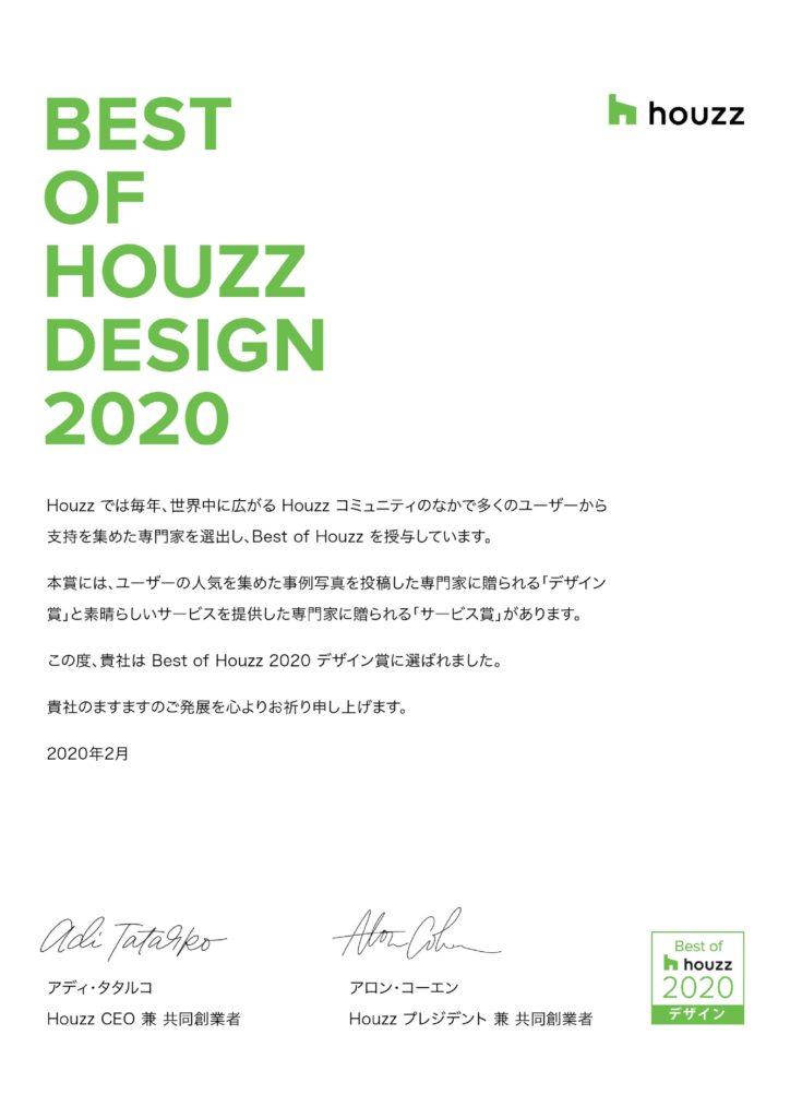 JP-Best-of-Houzz-Certificate_Design-724x1024.jpg
