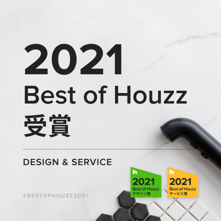 JP_BOH_IG_FeedPost_DesignAndService.png