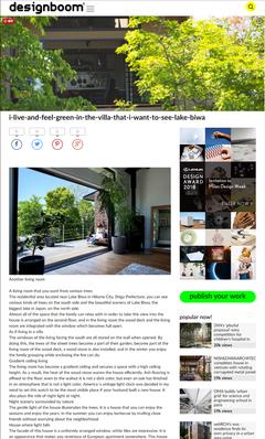 イタリアのデザインマガジンdesignboomに作品が掲載