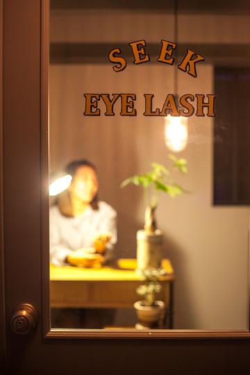 『滋賀県竜王町のアイラッシュ店舗デザイン SEEK EYE LASH』をWORKSに追加しました