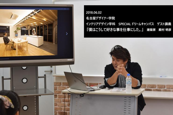 s_DSC_0036-1.jpg